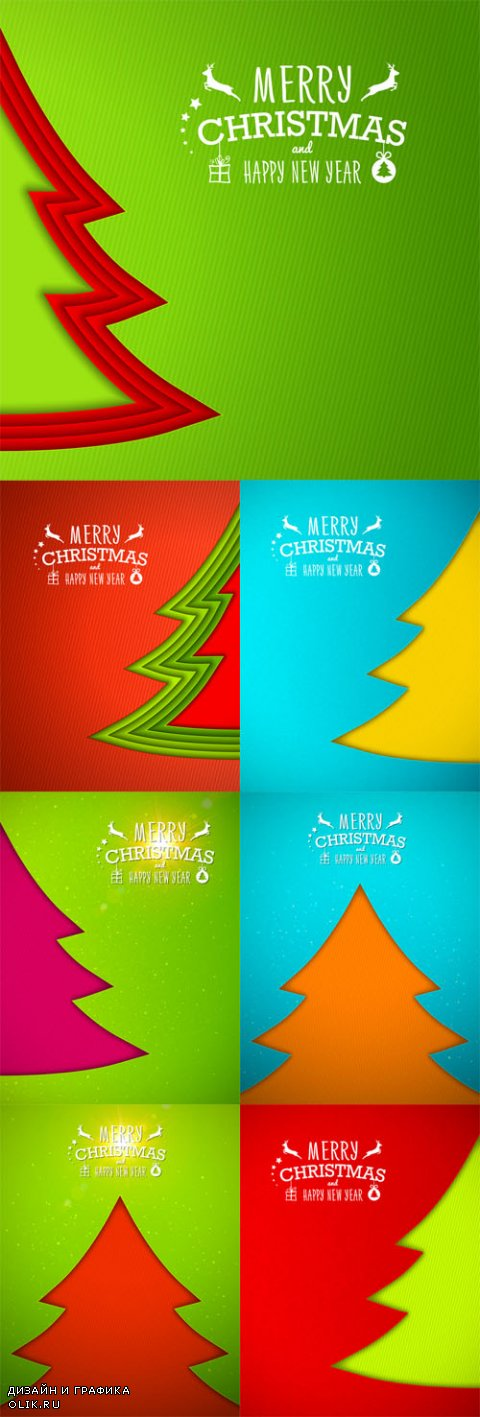 Vector Applique Christmas Tree. Greeting Card