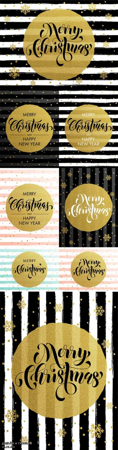 Vector Merry Christmas Gold Glitter Gilding Greeting Card