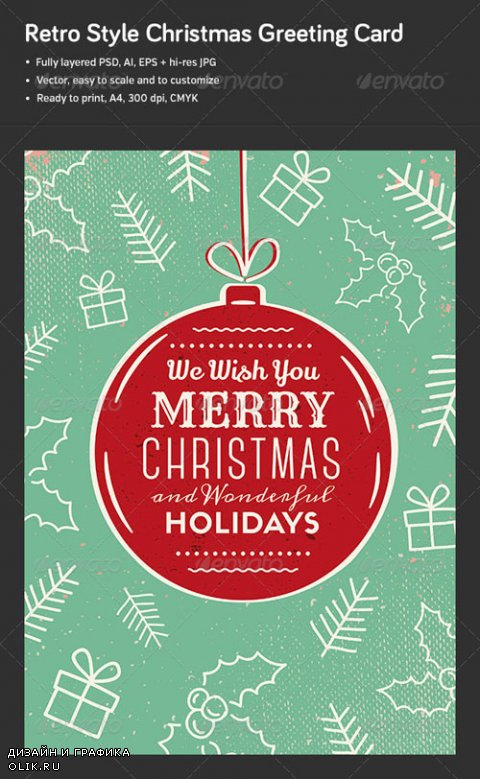 Christmas Greeting Card/Poster 6059131