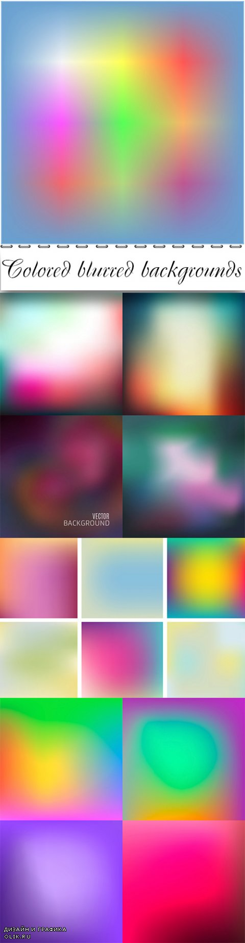 Colored blurred vector backgrounds