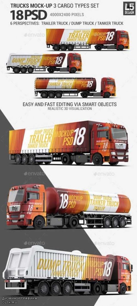 Trucks Mock-up 3 Cargo Types Set - 12463437