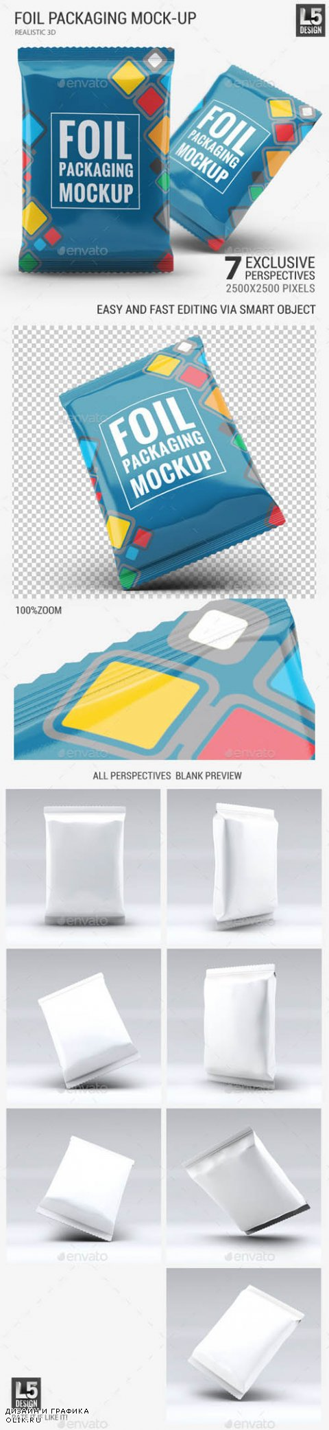 Foil Packaging Mock-Up 11625656