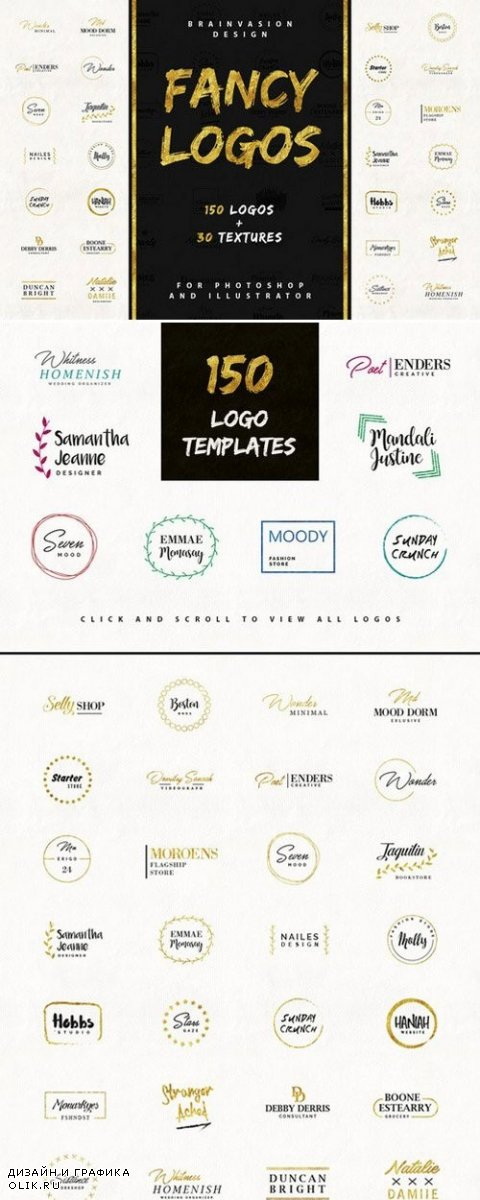 FANCY LOGOS Branding Logo Templates - 1085911