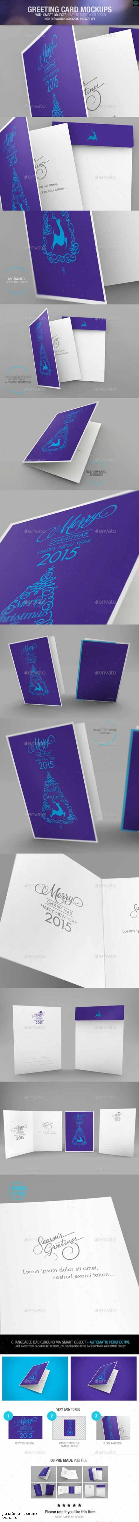 Greeting Card Mockups 5922841