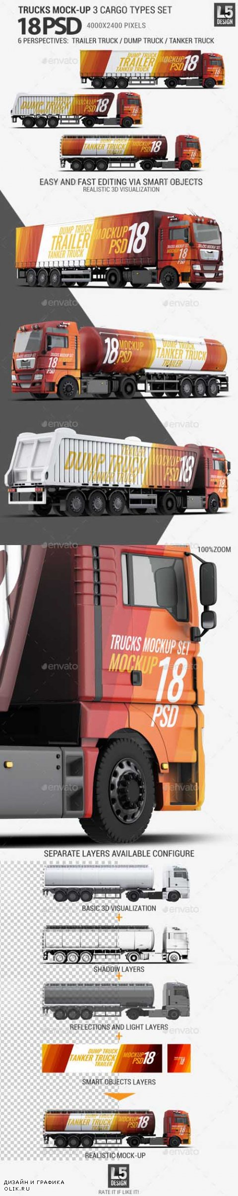 Trucks Mock-up 3 Cargo Types Set 12463437