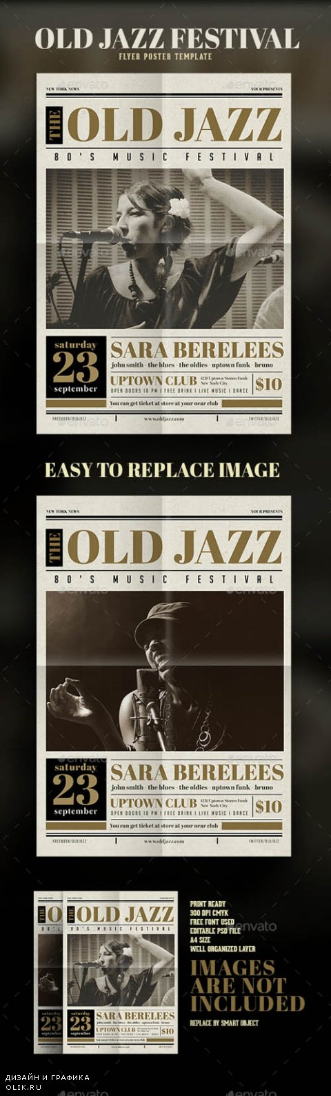 Old Newspaper Jazz Flyer 15139870