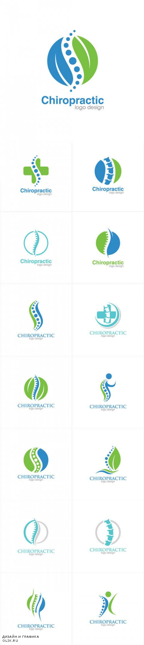 Vector Medical Chiropractic Creative Concept Logo Design Template