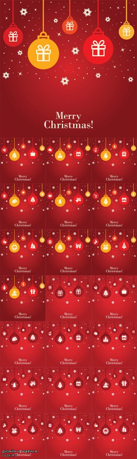 Vector  Red Christmas Backgrounds with Gifts