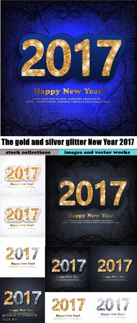 The gold and silver glitter New Year 2017