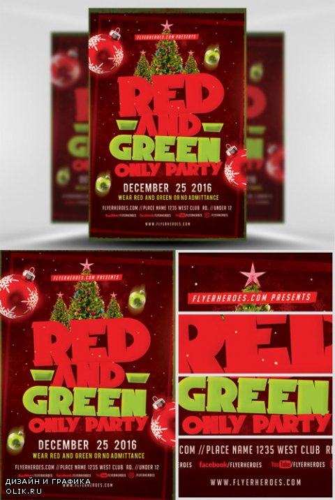 Flyer Template - Red and Green