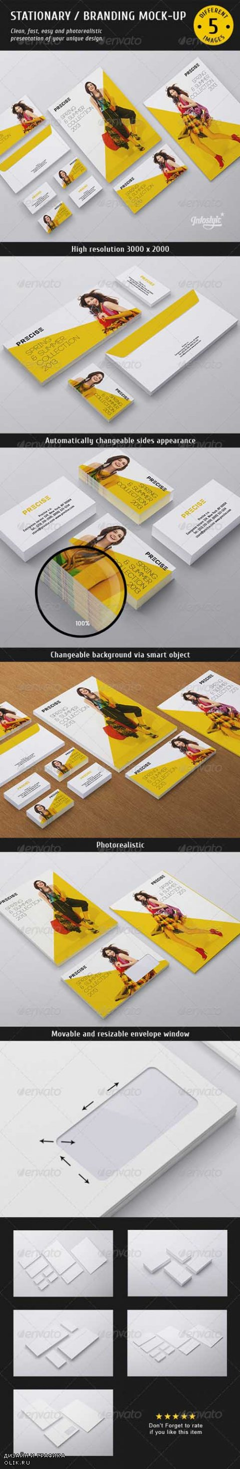Stationery / Branding Mock-up 4048810