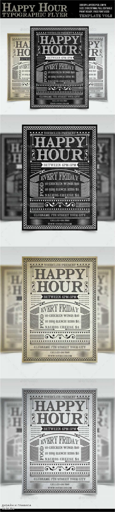 Happy Hour Flyer Vol2 15245139