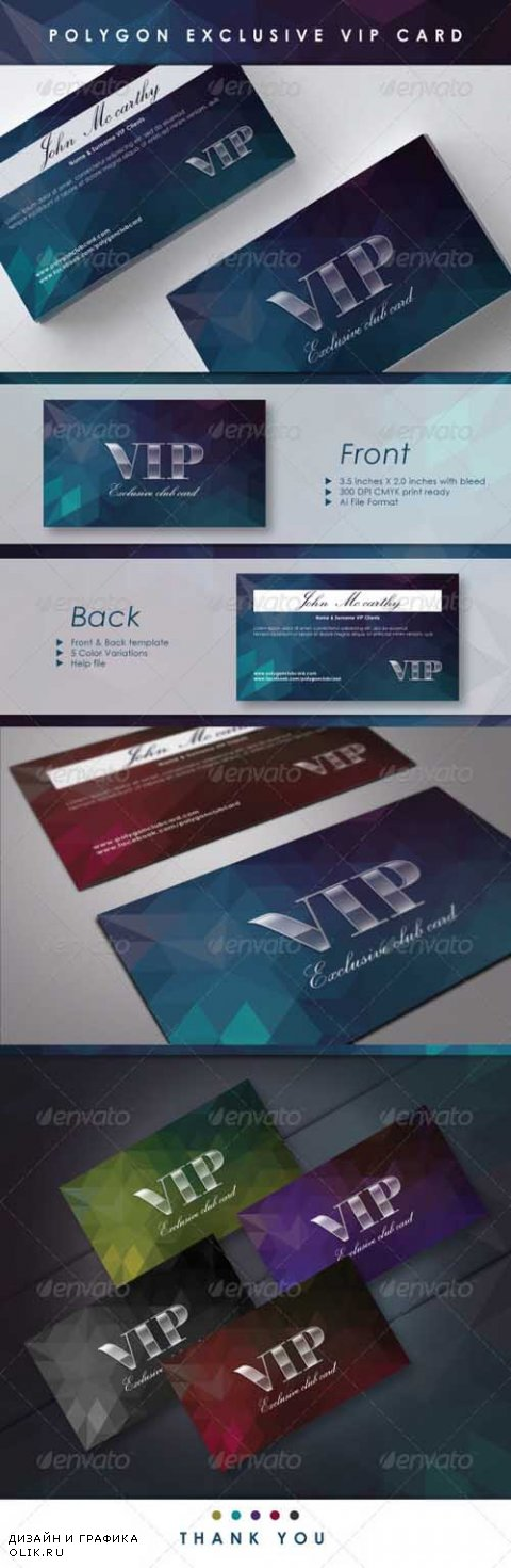 Polygon Exclusive VIP Card 8432375