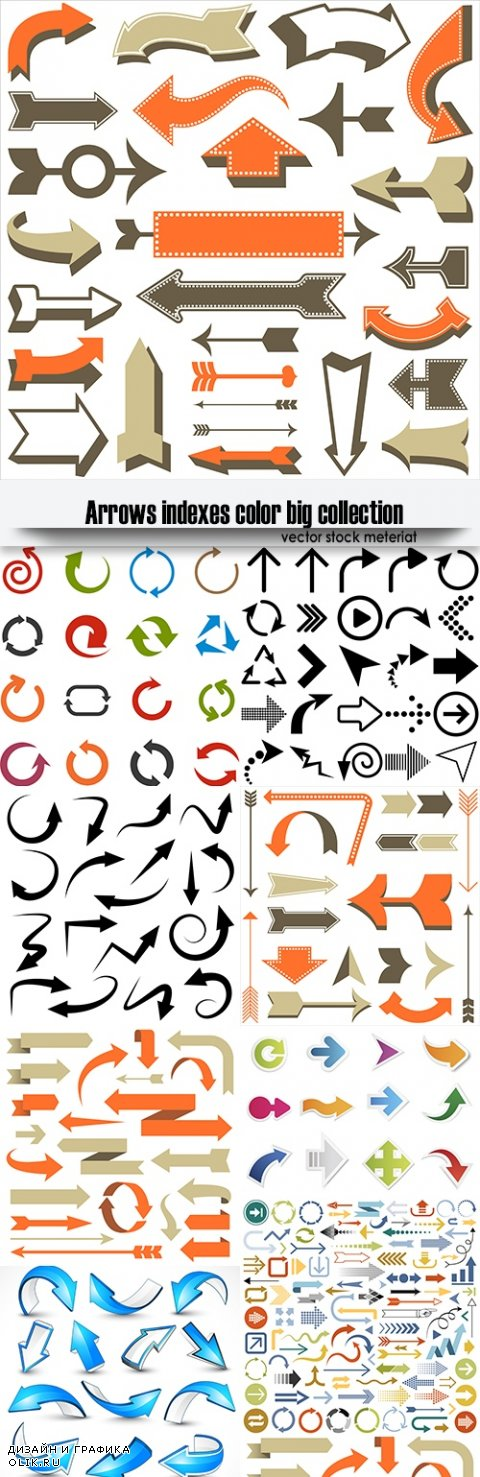 Arrows indexes color big collection