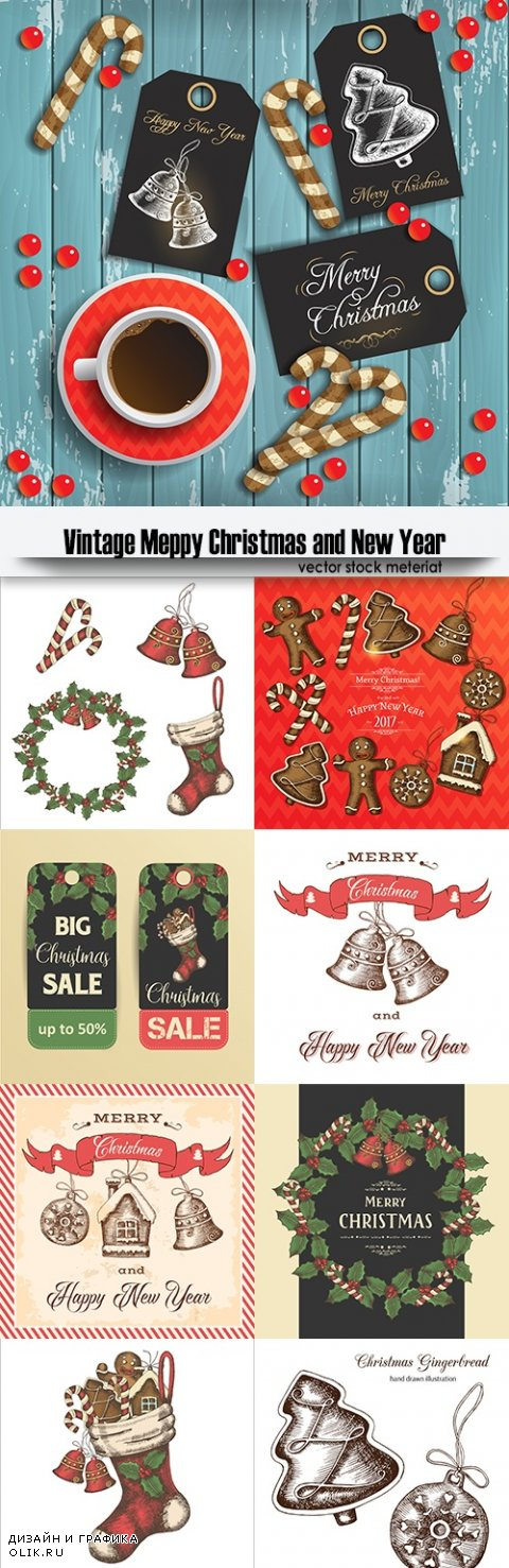 Vintage Meppy Christmas and New Year
