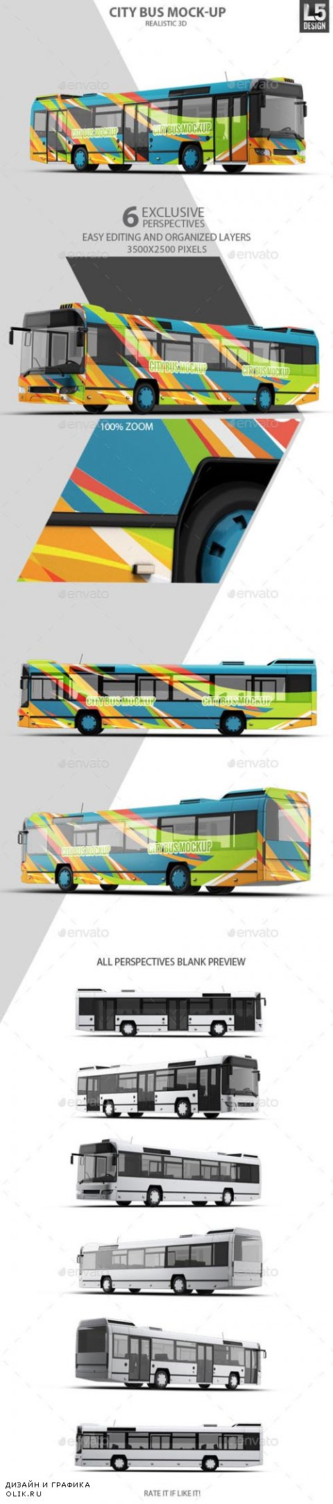 City Bus Mock-Up 11064017