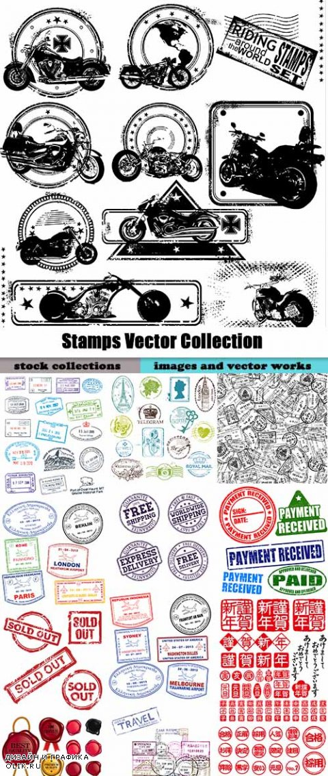 Stamps Vector Collection