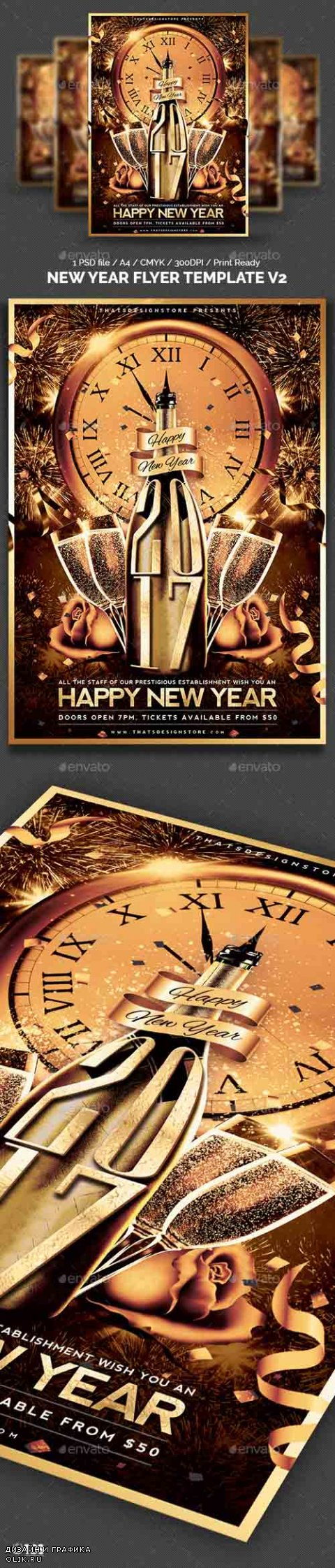 New Year Flyer Template V2 17829516
