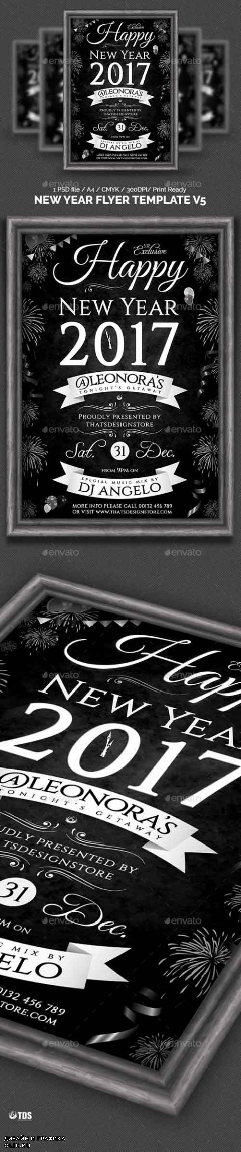 New Year Flyer Template V5 13504505