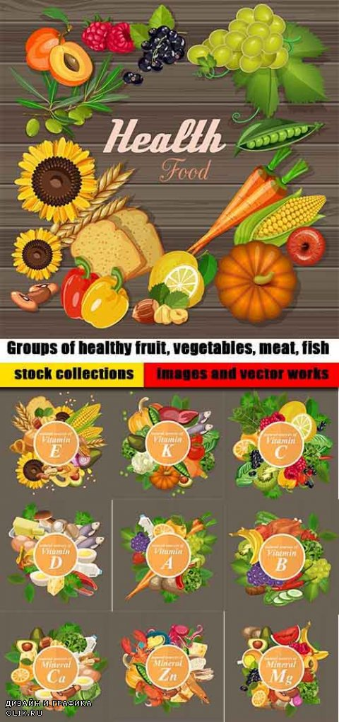 Groups of healthy fruit, vegetables, meat, fish