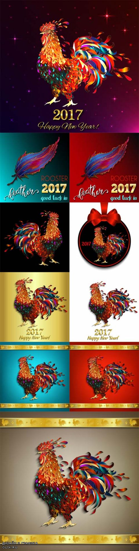 Vector Rooster. The symbol of the Chinese New Year 2017