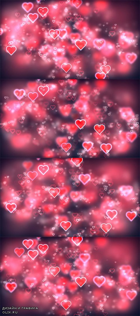 HD Footage - Valentine's day background, flying abstract hearts and particles