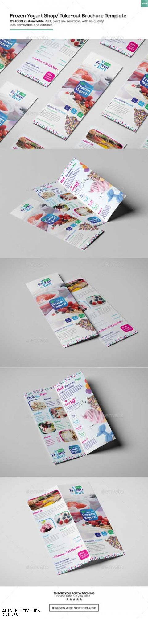 Frozen Yogurt Shop/ Take-out Brochure Template 16455695