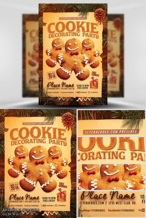 Flyer Template - Cookie Decorating Party