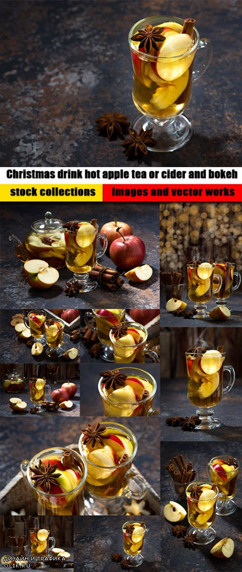 Christmas drink hot apple tea or cider and bokeh