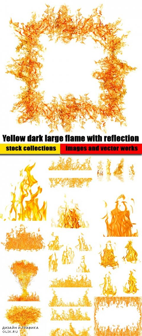 Yellow dark large flame with reflection on white