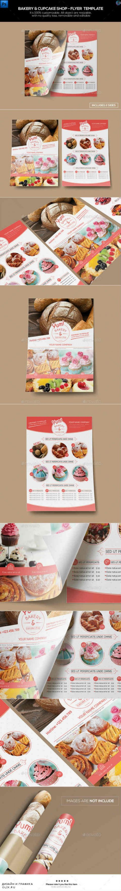 Bakery & Cupcake Shop - Flyer Template 12485922