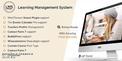 t - LMS v4.4.1 - Learning Management System, Education LMS WordPress Theme - 7867581