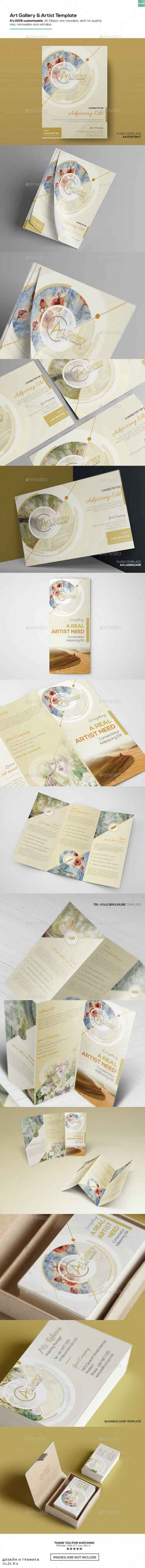 Art Gallery & Artist - Sets Template 15417487