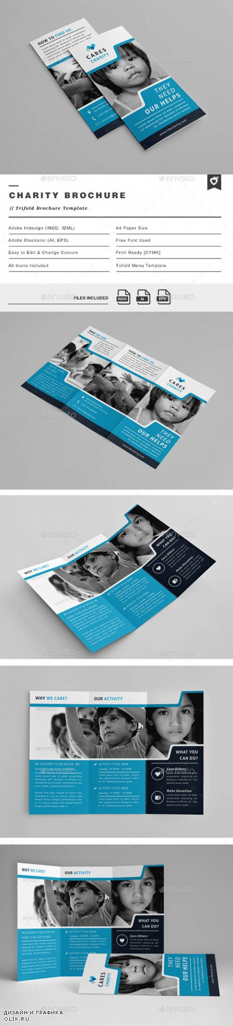 Charity Trifold Brochure 13297452