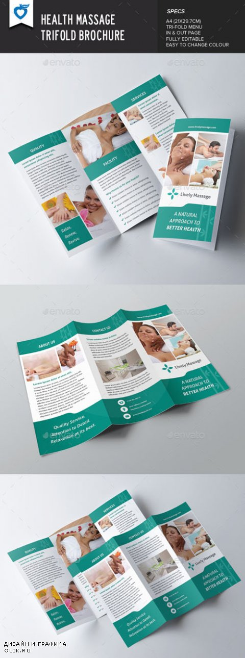 Health Massage Trifold Brochure 9124689