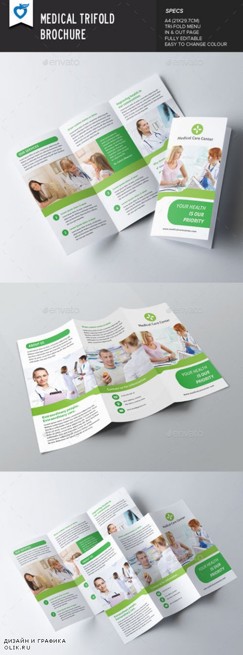 Medical Trifold Brochure 8913028