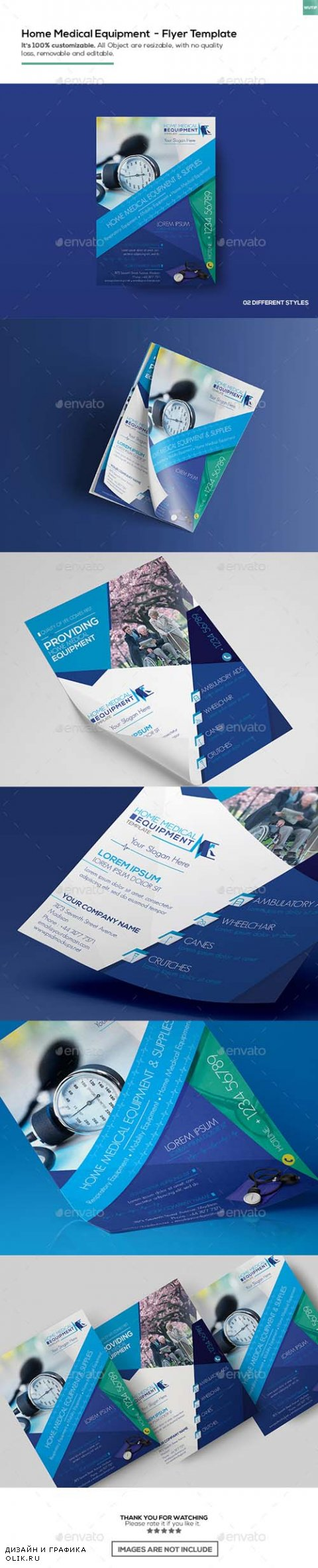 Home Medical Equipment/ Flyer Template 16895879