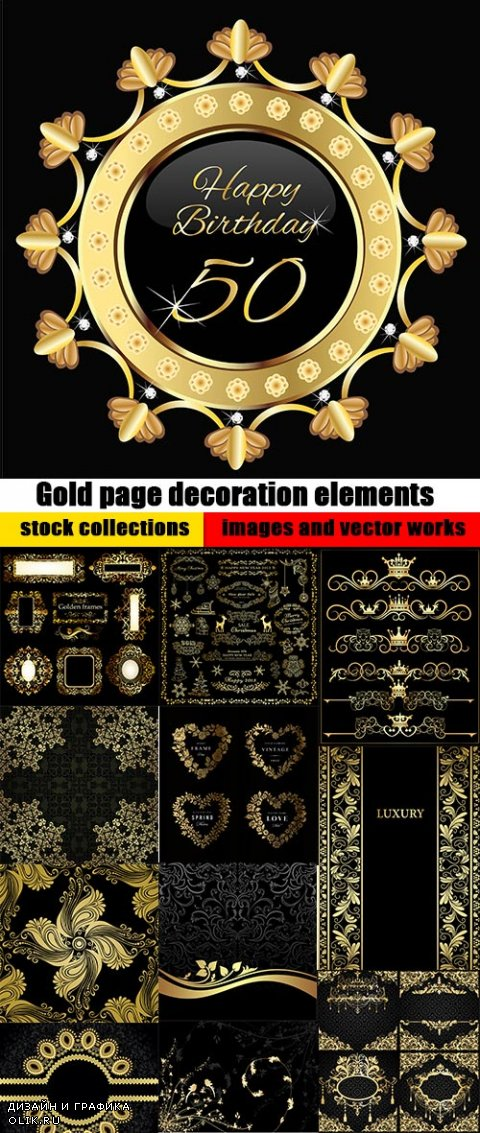 Gold page decoration elements on black and vintage backgrounds