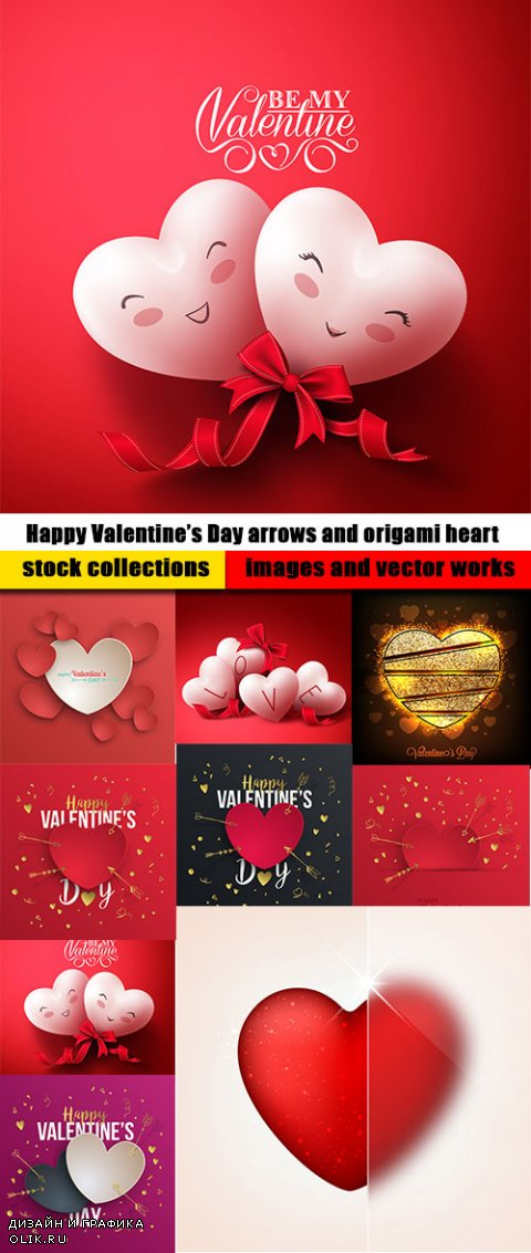 Happy Valentine's Day arrows ang origami heart