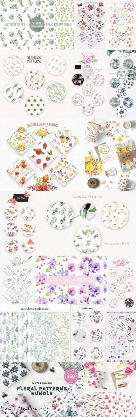Floral Patterns Bundle - 1027168