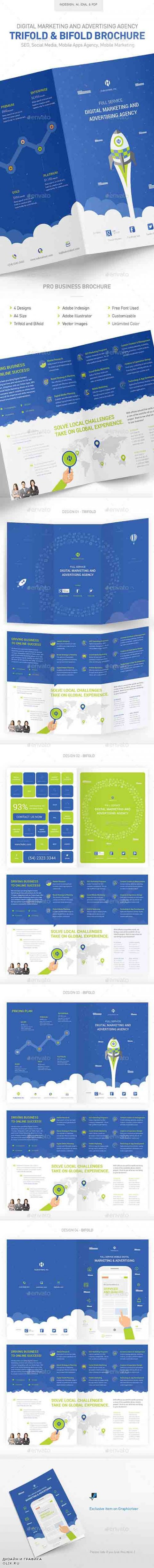 Digital Marketing & Advertising Agency Brochure 11828361