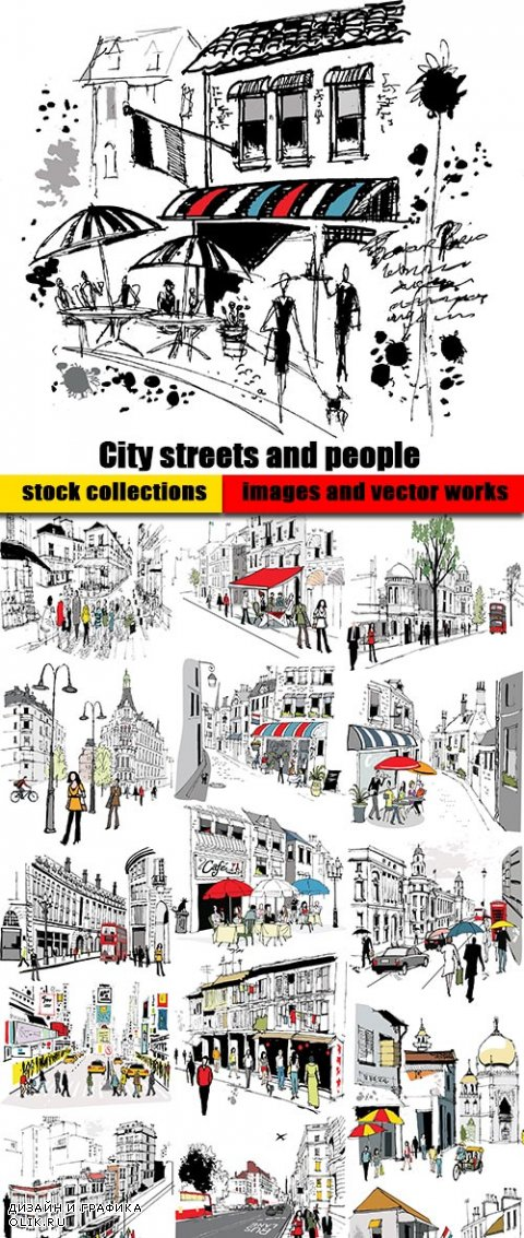 City streets and people