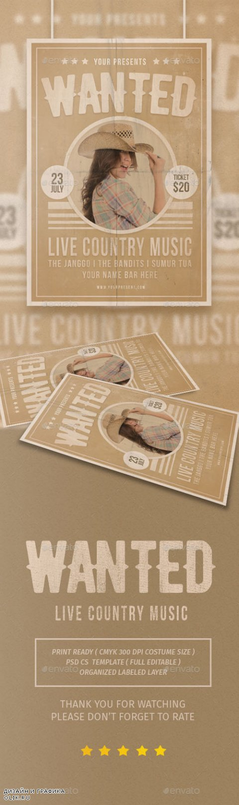 Wanted Country Music Flyer 16516728