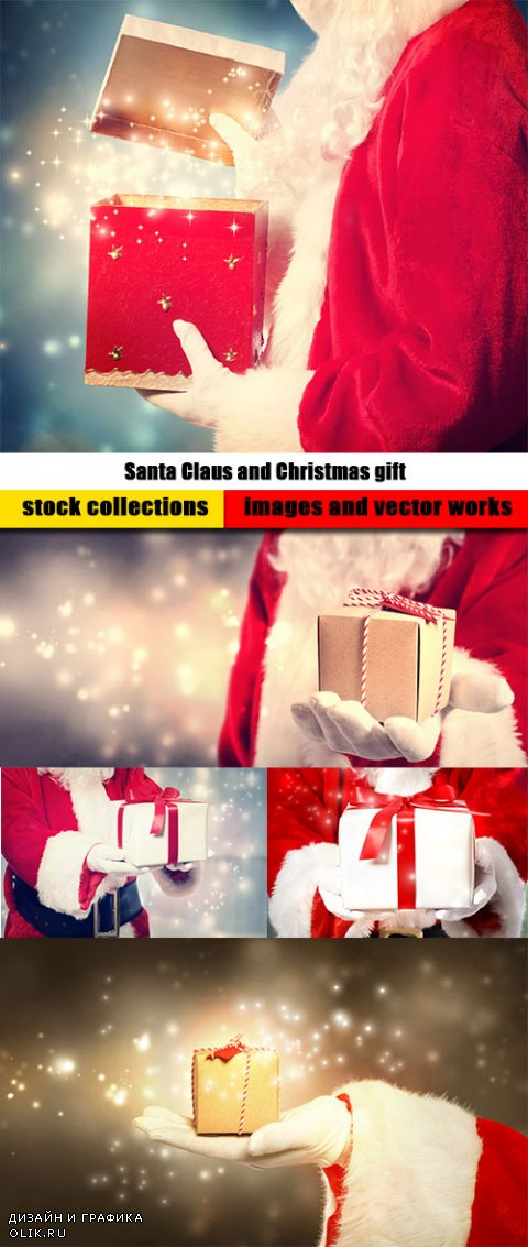 Santa Claus and Christmas gift