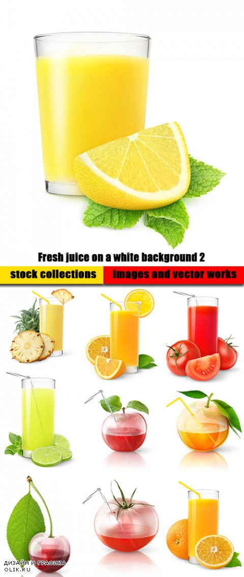 Fresh juice on a white background 2