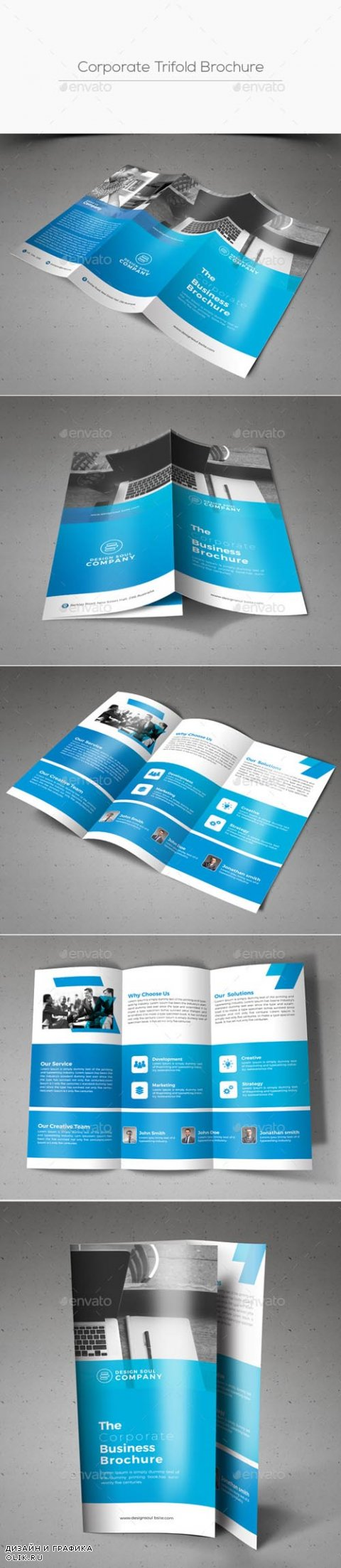 Corporate Trifold Brochure 18948418