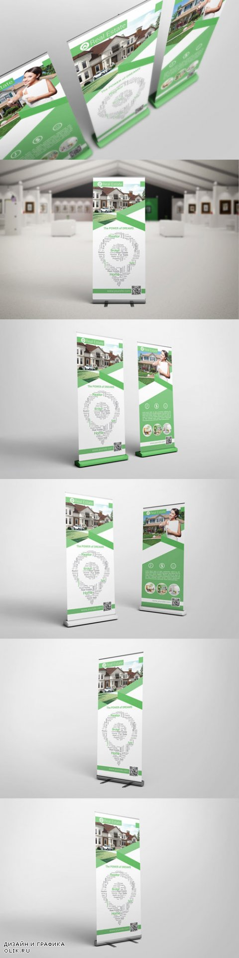 Roll Up Banner Mock Up