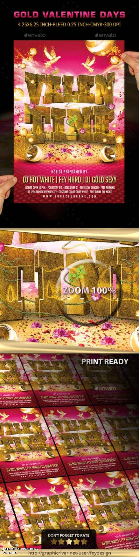 Gold Valentine Party Flyer 10033848