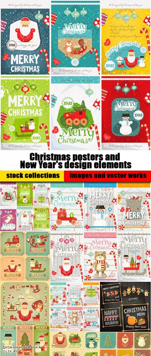 Christmas posters and New Year's design elements