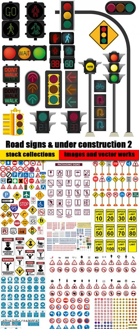 Road signs & under construction 2